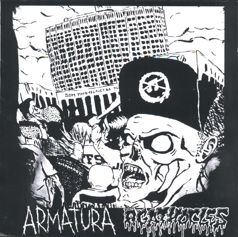 Agathocles - Well Of Happiness